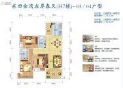 东田金湾3室2厅2卫107--113平方米户型图