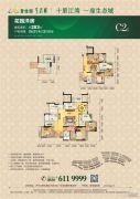 碧桂园・生态城3室2厅4卫283平方米户型图