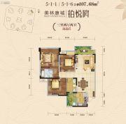 美林康城3室2厅2卫107平方米户型图