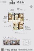 永威城4室2厅2卫134平方米户型图
