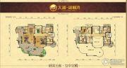 天湖御林湾6室4厅5卫598平方米户型图