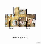 金地西沣公元2室2厅1卫72平方米户型图