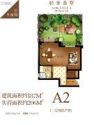 碧桂园海昌天澜187平方米户型图