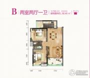 汉成天地2室2厅1卫80平方米户型图