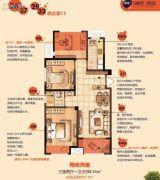 融侨观邸3室2厅1卫98平方米户型图