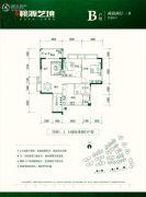 桃源艺境2室2厅1卫0平方米户型图
