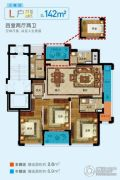 长峙岛・香芸园4室2厅2卫142平方米户型图