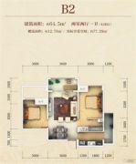 东韵华府2室2厅1卫64平方米户型图