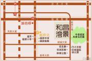 和昌湾景规划图