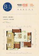 悦城3室2厅1卫91平方米户型图