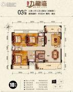中金城投・九龙湾3室2厅2卫120平方米户型图