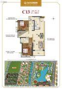 广州万达城2室2厅2卫96平方米户型图