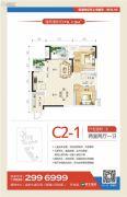明发国际广场2室2厅1卫79平方米户型图