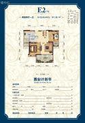 金色蓝镇3室2厅1卫97平方米户型图