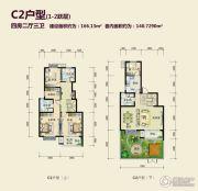 丽湖名居二期4室2厅3卫166平方米户型图