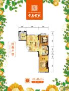 学府世家2室1厅1卫84平方米户型图