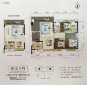 珠光新城御景2期3室2厅2卫119平方米户型图