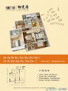 梅州富力城3室2厅2卫120平方米户型图