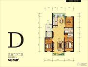 冠城国际3室2厅2卫146平方米户型图