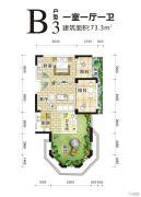 金手指白鹭湖1室1厅1卫73平方米户型图