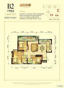 嘉年华盛世华都3室2厅2卫118平方米户型图