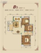 高兴瑞�Z3室2厅1卫101--109平方米户型图