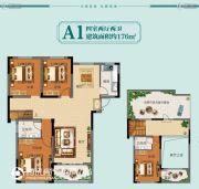天安名郡4室2厅2卫176平方米户型图