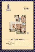 奥莱小镇3室2厅2卫123--152平方米户型图