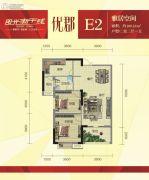 阳光新干线2室2厅1卫100平方米户型图