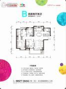 万科里金域国际4室2厅2卫131平方米户型图