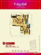 丽发新城3室2厅2卫120平方米户型图