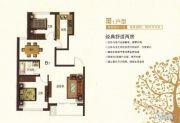 印象江南2室2厅1卫97平方米户型图