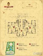 鞍山恒大绿洲0室0厅0卫130--163平方米户型图