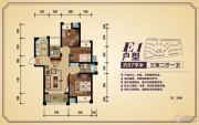 香樟源3室2厅1卫87平方米户型图