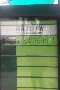 盛禾・水悦城
