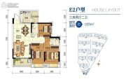 富御・景柏湾3室2厅2卫105平方米户型图