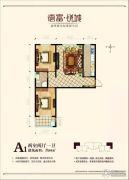 德富悦城2室2厅1卫88平方米户型图