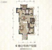 海博一品4室2厅2卫153平方米户型图