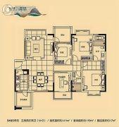 中金城投・九龙湾3室2厅2卫119平方米户型图