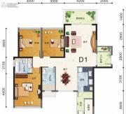 东盟华府3室2厅2卫117平方米户型图