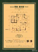 泰地金水湾4室2厅2卫141平方米户型图