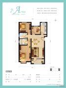 天佑・爱上岛3室2厅2卫121平方米户型图