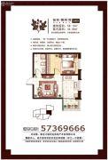 福城橡树湾1室1厅1卫0平方米户型图