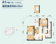 河畔阳光2室1厅1卫65平方米户型图