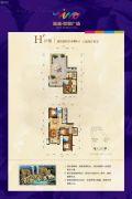 浙富・世贸广场3室2厅2卫180平方米户型图