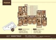 香苑东园4室2厅2卫146--164平方米户型图