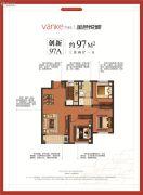 万科金色悦城3室2厅1卫97平方米户型图