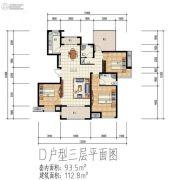 大唐东汇3室2厅2卫112平方米户型图