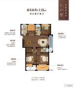 阳光城・普升4室2厅2卫0平方米户型图