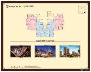 漳州角美万达广场0平方米户型图